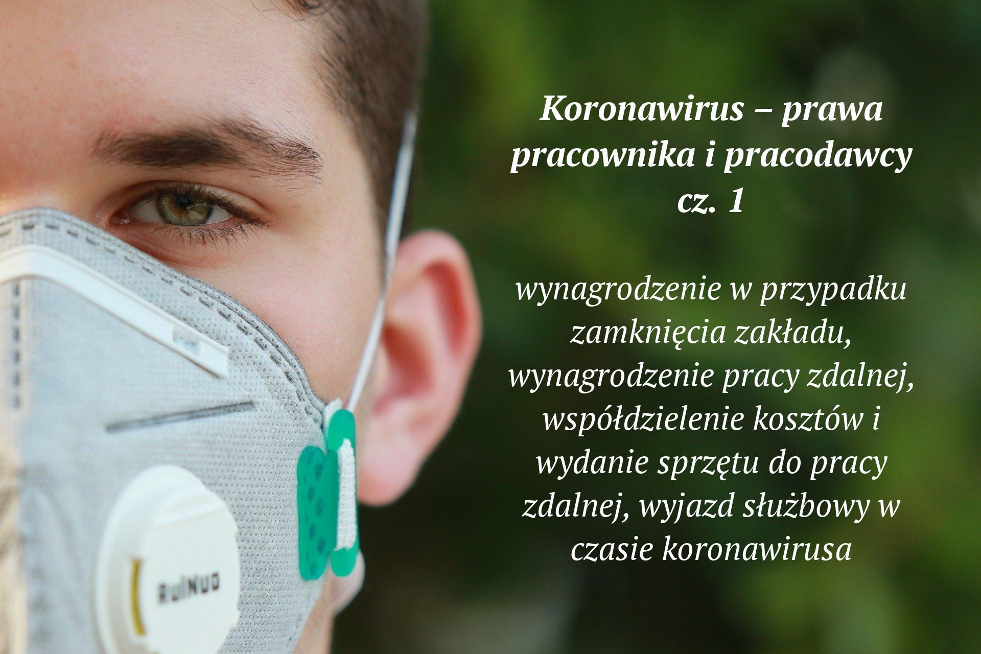 Koronawirus – prawa pracownika i pracodawcy1 Ingenes Data Studio modelowanie procesów biznesowych, elektroniczny obieg dokumentów, rejestracja czasu pracy, system CRM — wszystko w jednym miejscu